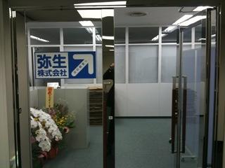 2010112901.JPG