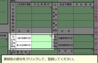 2013030101_H23.jpg