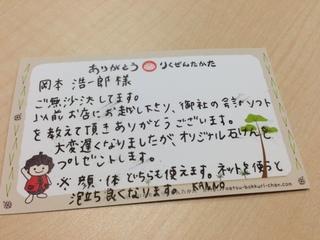 2013070402.JPG