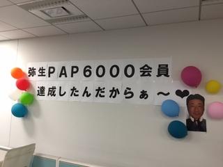 2015052201.JPG