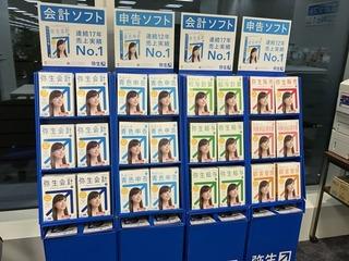 2016102102.JPG