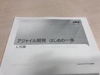 2017041201.jpg