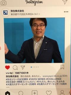 2017101701.JPG