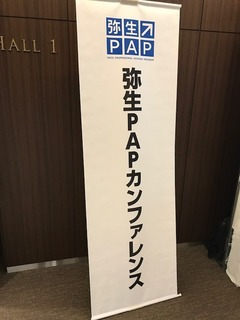 2018070401.JPG