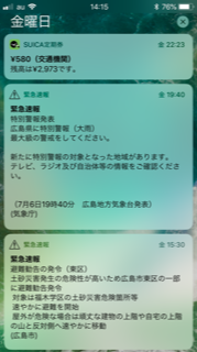 2018070801.PNG