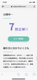 2019090901.png
