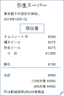 2019100301.png