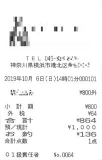 2019100801.jpg