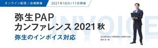 2021100601.jpg